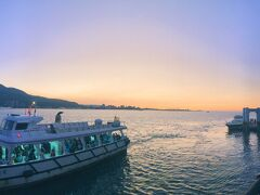 情人橋で夕陽を見るのは間に合わなそうだなー