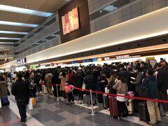 今日から年末の連休の始まりということで、羽田空港の手荷物預けカウンターは長蛇の列です。これでは飛行機に乗り遅れてしまいます。