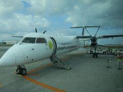 南大東島行きの小さな飛行機に乗り込みます。
