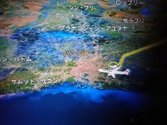 機内食も食べずに着陸体制で目が覚めました。
