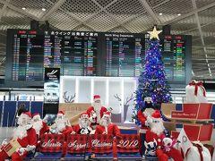 成田国際空港 AM0057便でメキシコシティへ。その後VB1042便でカンクンへ。