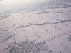 12月27日(金) 吹雪になりやすいこの時期に、珍しく晴れて穏やかな1日。 旭川空港から羽田空港に向かいます。 姉とは羽田空港で合流します。