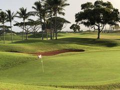 2日めはロイヤル・クニア・カントリークラブでゴルフ H1ハイウエイを使ってワイキキから35分くらいです。Hawaii Tee Timesというサイトから予約して行ったのですが、プロショップでチエックインしようとすると、バウチャーがないとチエックインできないと受付のおじさんに言われ、がーん。今回の旅はがーん続きです。同じくチエックインしようとしてた、アメリカ人のおじさんがHawaii Tee Timesに電話してみたら?と言ってくれ、電話番号をメモしていたら、受付のおじさんが急に「予約確認できた~」だって。ちょっと~。