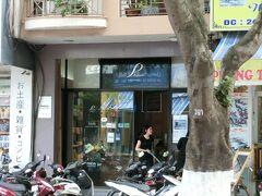 ちょっとおしゃれなチャンフー通りを歩き、ベトナム雑貨のお店を見に行きました。  まずは有名なチョコレートの店。この通りにはなん軒かチョコレート屋さんありましたが、ネットで見たこのフェバチョコレート (Pheva chocolate)へ。誰もお客さんがいなくて・・・でも店員さんが3~4人いたかな?丁寧に試食させてくれて・・・ありがたいのですが、たくさん買うつもりではなかったので申し訳ない!!ツレは試食が大好きなのでいくつも・・・ヾ(°∇°*) オイオイ 12個入のを一箱だけ買いました。8万ドン(380円位)。おしゃれなボックスはたくさんのカラーから選べました。私はうす紫をチョイス。プレゼント用に同色の紙袋を入れてくれました。心遣いがうれしいです!!  チョコの種類もたくさんあるし、カラフルで素敵な保冷バッグも魅力的だったんだけど、まだ旅が始まったばかりなのでためらってしまい買いませんでした。
