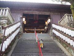 次は、吉備津神社へ。