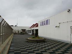 50分ほどで奄美空港に到着~  1時間以上時間があるので、 展望デッキへ。