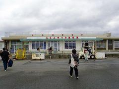 着いたよ沖永良部空港。  もちろん徒歩移動です。