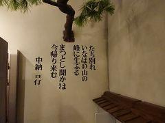 ターミナル21に来ました。 日本の、東京エリアに来ました。 トイレも日本風になってましたね。