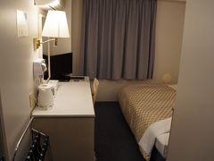 ホテルにチェックイン。 レクストン徳之島。 1泊4,000円でした。