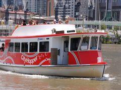 無料フェリーのシティホッパー。乗ろうと思ったのですが、満員で乗れず。次の船が30分後なので乗船は断念。
