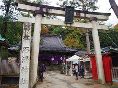 車を駐車し、兼六園へ。。。 それ前に近くにある石浦神社さんに参拝