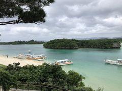 グラスボートの後は展望台へ。 ここで天気が良かった記憶がありません…^^;  旅行サイトや雑誌に載ってるような綺麗な青い空にエメラルドグリーンの海をいつか見てみたいです。