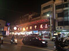 ホテルに荷物を置いて、少し整えてからお出かけします。まずは三鳳中街へ。 ここはホテルから歩いて10分くらいのところにある乾物屋の問屋街です。