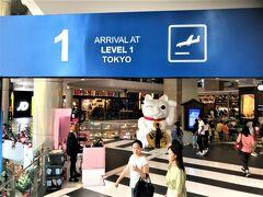 Terminal 21(ターミナル21)  12月05日(木)  15:15  M階(日本の2階)から1階(日本の3階)に 上がるとここは TOKYO フロアで 何とも言えない招き猫がお出迎え~~  ※Terminal 21(ターミナル21)は  空港ターミナルがコンセプトの  ショッピングモールで  各フロアはそれぞれの国の  特徴が生かされています。