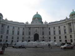 ホーフブルク宮殿の旧王宮。ハプスブルク家の歴代皇帝が生活していた場所です。