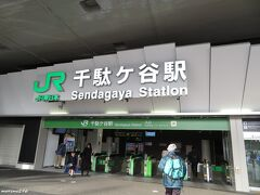 JR中央線 千駄ヶ谷駅  渋谷から山手線と中央線を利用し千駄ヶ谷駅まで移動。 千駄ヶ谷駅もオリンピックに向けて改修工事が行われています。 改札口、これだけでは足りないのではないでしょうか?
