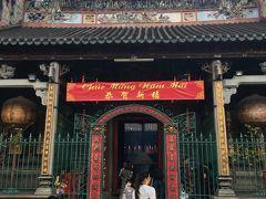 午後はチョロンにある穗城會館(天后宮)へ。 旅先のお寺にお参り。 この後ドンコイ通りのサトラマートに寄ってお土産を買ってからホテルに戻って休憩。