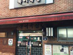 朝食は市庁駅の有名店「プゴグッチッ」へ。