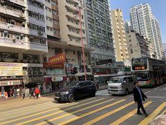 香港島の北角に来ました。