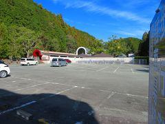 ルーブル彫刻美術館へは、岐阜から都市高~東名阪~伊勢道久居インターで降りて近鉄榊原温泉口駅前まで約2時間です。 駐車場向こうには隣接する宝珠山大観音寺もあります。