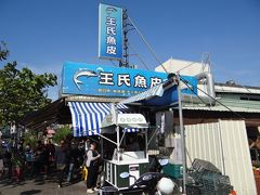 満足して退店。続いて近くにも地元の人が入っており、お腹もまだ入りそうだったので入店。(10:15分位) ありました!台南の名物料理「サバヒー粥」。早速オーダーして食べてみる。 新鮮だからか全然臭くなくて美味しい。