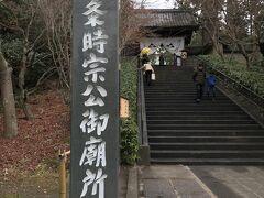 東慶寺の見学を終え、鎌倉に向かう前に北鎌倉の駅前にある円覚寺に立ち寄ろうとしたが。。