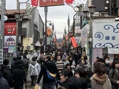 鎌倉では、鶴岡八幡宮を参拝することにしていた。  参道ではなく、小町通商店街を通って向かうことにする。 この商店街は、参道と並行する形で鶴岡八幡宮の方に続いている。  北鎌倉とはたったひと駅の違いなのに、観光客の数がこんなに違うのに驚いた。