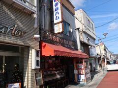 むらまつ精肉店に立ち寄り、チキンカツと串カツを購入。ここのミンチカツも美味しい。