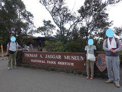 16:00 島の東部に位置する活火山キラウエア(標高1200m)に到着。ハワイ火山国立公園の中心ともいえるジャガーミュージアムには火山の歴史や成り立ちなどが展示されている。ここからハレマウマウ火口の見えるところへと進む。