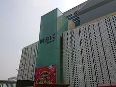 MBKに到着しました。