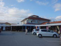 沖縄に来て,恩納の駅に寄らずしては,沖縄に来たことになりません。