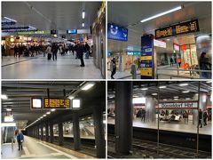 """30分かからず、デュッセルドルフに到着。 Uの矢印に、地下ホームに降ります。 目的の駅、クレメンスプラッツに行くUバーンは""""U79""""。"""