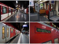 Uバーンでデュッセルドルフ中央駅へ行き、ローカル電車でケルンへと向かいます。