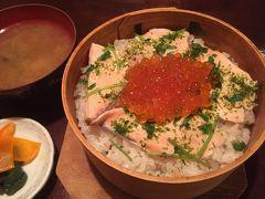 最後はわっぱ飯でシメ。 鮭親子 1500円にしました。 シジミのお味噌汁とお漬物付き。 お米がとにかく美味しくて、鮭もふわっとしてて、ミツバも効いていて、まあとにかく美味しいです。 わっぱ飯は他にも何種類かあるので好きな具材を選べます。 今回は単品にしましたがコースもありました。 どのお料理も美味しくて満足できるお店でした。