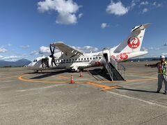 上記のようなトラブルがありましたが、そのまま旅行続行です。次は、鹿児島空港から、喜界島へと向かいます。先ほど説明したように、このあとのフライトは同じ機体を使用します。