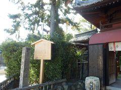 長建寺は真言宗醍醐寺派で弁財天を祀っている寺院、京阪電車本線中書島駅北側から徒歩10分十石船乗場の向かいにあります