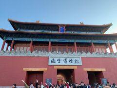 そこを通り向けると神武門にでました。 ここは故宮の正門ですが、今は観光客の出口のみになっていますので ここからは入場はできないようです。