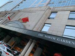 北京で宿泊する THENORTHGARDENHOTEL に到着。 王府井大街入口付近にある王府井書店の隣のホテルです。 観光には抜群です。 天安門広場にも歩いて行けます。  ホテル内ロビーや部屋も清潔にきれいにされててます。
