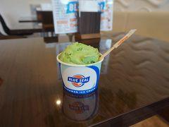ピスタチオのアイスを食べたり(^^)