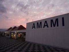 空港から見た夕陽♪
