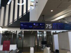 おはようございます 始発電車で成田空港へ 私にとって初めての年末年始の旅行 スーツケースを事前に成田空港へ送ったのですが、 これが時間が取られました… 7時からじゃないと受け取れない&長蛇の列( ̄◇ ̄;)  やっとのことで荷物を受け取り、チェックイン セキュリティラインに並ぶ列は まるでネズミさんの国状態  間に合わないのではないかと、ハラハラ  間に合いましたが、お手洗いに行って飲み物を買ったらすぐ搭乗です