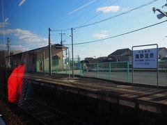彼杵駅。嬉野温泉ってここからバスで行けるんですねえ。