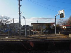 松原駅。海沿いの区間は一旦ここまで。