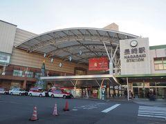4代目の長崎駅舎を出まして、