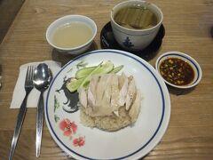 通称ピンクのカオマンガイ 『ラーンガイトーンプラトゥーナム』 巨大なゴーヤのスープ付き。 65バーツ 安くておいしいです。