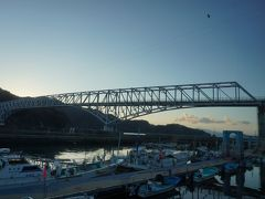 四番目の豊浜大橋は、豊島と大崎下島を繋ぐトラス橋。長さは543.0mなので、同じトラス橋の蒲刈大橋より長いです。ただ、長い分だけスマートに見えるんでしょうか。ごつく見える感じは少し緩和されているような気がします。 さあ、これで大崎下島に入りましたね。
