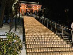 食べ終えて外に出ると光泉寺に上がる階段もライトアップしてました!  右端から階段を登って上がる事もできます! ただ凍っているので注意が必要です…転んでたおじさん大丈夫かな…