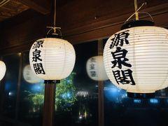 夕飯は御座乃湯からすぐの鉄板焼きのお店です!!  湯畑を見ながらご飯食べられます