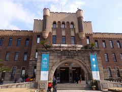 まずは 第四師団司令部として建設されたミライザ大阪城で、  https://miraiza.jp/