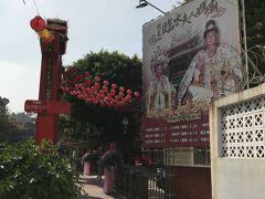 台南臨水夫人媽廟  この4年、毎年お参りに来ています。 今年は浄財を奮発したら、廟のおじさんがケースから大きなお菓子を出してくれました。